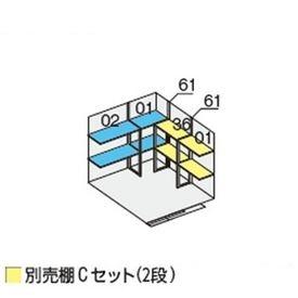 イナバ物置 NXP-48S用 別売棚Cセット(2段) *物置本体と同時購入価格