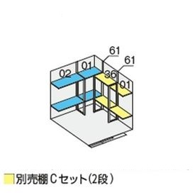 イナバ物置 NXP-48H用 別売棚Cセット(2段) *物置本体と同時購入価格