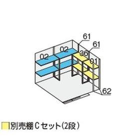 イナバ物置 NXP-60S用 別売棚Cセット(2段) *物置本体と同時購入価格