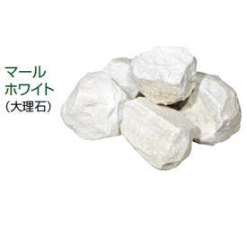 東洋工業 クラッシュロック ラージサイズ (粒径約120~180mm) 1袋(3~7個入り) *約20kg分 『(TOYO) トーヨー』 マールホワイト