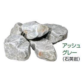 東洋工業 クラッシュロック ラージサイズ (粒径約120~180mm) 1袋(3~7個入り) *約20kg分 『(TOYO) トーヨー』 アッシュグレー