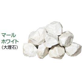 東洋工業 クラッシュロック スモールサイズ (粒径約90~120mm) 1袋(8~16個入り) *約20kg分 『(TOYO) トーヨー』 マールホワイト