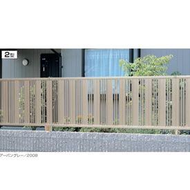 三協アルミ ニューアイシャノン2型 フェンス本体 フリー支柱タイプ 2006 『アルミフェンス 柵 高さ H600mm用』