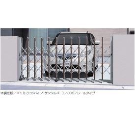 三協アルミ エクモアLH 37S キャスタータイプ 木調仕様 片開きセット NGD-LH 『カーゲート 伸縮門扉』