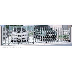 三協アルミ エクモアMH 20S キャスタータイプ 形材仕様 片開きセット NGD-MH 『カーゲート 伸縮門扉』