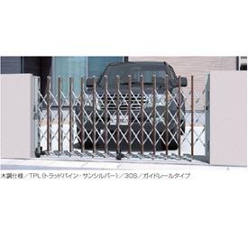 三協アルミ エクモアMH 16S キャスタータイプ 木調仕様 片開きセット NGD-MH 『カーゲート 伸縮門扉』