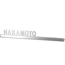 丸三タカギ スマイル シュランク ステンレスヘアライン SK-LS 『表札 サイン 戸建』