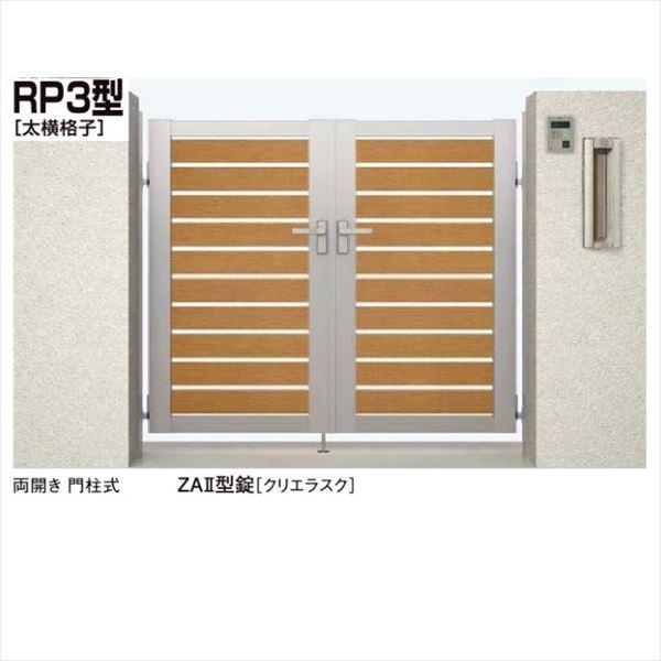 リクシル 新日軽 セレビュー門扉RP3型 門柱式 0410+0810 親子開き (太横格子)