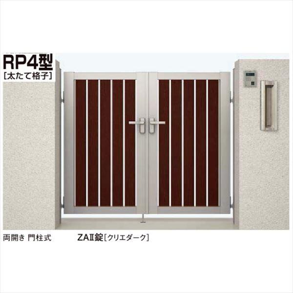 リクシル 新日軽 セレビュー門扉RP4型 門柱式 0912 両開き (太たて格子)