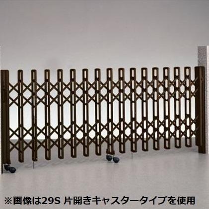 港製器工業 ミナト伸縮門扉 MR2型 93W キャスタータイプ H:1200 両開きセット MR2 『カーゲート 伸縮門扉』