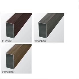 タカショー e-ART WOOD PARTS アルミスリットフェンス用 格子材85×170角 85×170×L4000mm 『外構DIY部品』