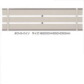 タカショー モクプラボード モクプラボードフェンス H600タイプ 『ガーデニングDIY部材』