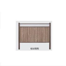 タカショー 人工竹垣材料 エバーなぐり白板付ユニット(H1130タイプ) 片面 W1750×H1130mm 『エバーバンブーボード ガーデニングDIY部材』