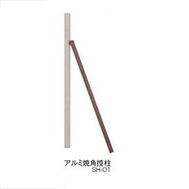 タカショー 人工竹垣材料 アルミ控角柱(取付金具付) 60×60×L2400mm *柱は別途です 『ガーデニングDIY部材』 ブロンズ