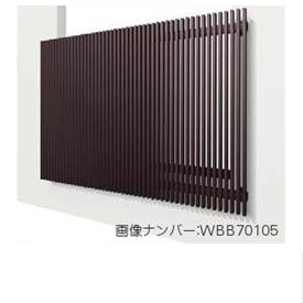 YKKAP ルシアススクリーン2 持ち出しブラケットタイプ アルマイト 幅1975mm×高さ980mm MSC-18609-1A 『取付金具は別売』