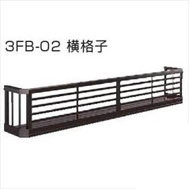 YKKAP フラワーボックス3FB 横格子 高さH300 幅3008mm×高さ300mm 3FBK-3003-02