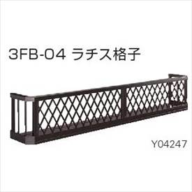 YKKAP フラワーボックス3FB ラチス格子 高さH500 幅3008mm×高さ500mm 3FBK-3005-04