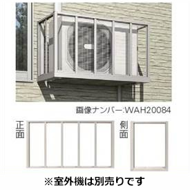 YKKAP エアコン室外機置き 2台用 正面:たて格子 側面:なし(枠のみ) 関東間 JFB-1806-01-N