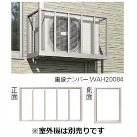 YKKAP エアコン室外機置き 2台用 正面:たて格子 側面:なし(枠のみ) メーターモジュール JFBM-2006-01-N