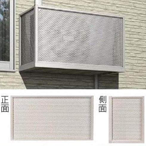 YKKAP エアコン室外機置き 1台用 正面:パンチングメタル 側面:パンチングメタル 関東間 JFB-0906-06