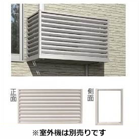 YKKAP エアコン室外機置き 2台用 正面:ルーバー格子 側面:なし(枠のみ) 関東間 JFB-1806-07-N
