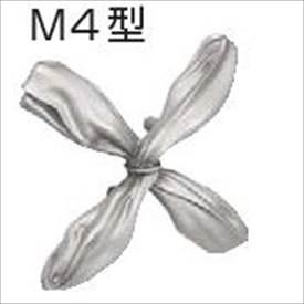 YKK ap シンプルモダン壁飾りM4型 出幅36mm MEP-M4-S 『おしゃれ』
