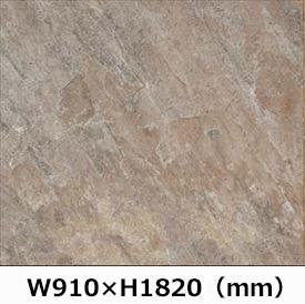 タカショー エバーアートボード 石柄 W1820×H910×t3(mm) 『外構DIY部品』 スレート