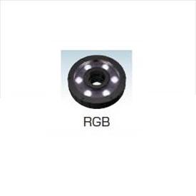 タカショー ウォーターガーデン ウォーターファウンテンライト LED色:RGB HHA-M09K 『ガーデニングDIY部材』
