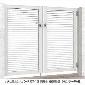 品質は非常に良い リクシル TOEX プレスタ門扉1型 柱仕様 07-12 両開き:エクステリアのプロショップ キロ-エクステリア・ガーデンファニチャー