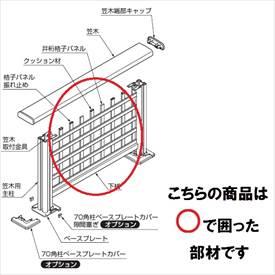 リクシル TOEX 樹ら楽ステージ デッキフェンス W1200パネル部材 パネル面材 井桁格子パネル T10 『リクシル』 『ウッドデッキ 人工木 フェンス』