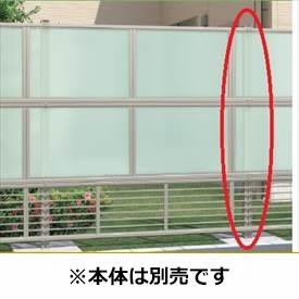 三協アルミ 多段支柱 カムフィX用 3段施工用 H24 フリー支柱タイプ 『アルミフェンス 柵』
