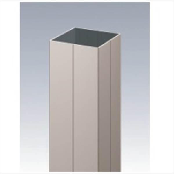 三協アルミ α-Pro アルファプロ ホロー材 (2.4mタイプ) 75角 KZH24M-75×75-1 『外構DIY部品』 形材色