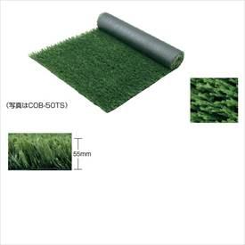 タカショー 透水性人工芝 ロングパイルタイプ(砂入用) W0.91×L10m COB-50TS コード:25044800