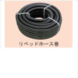 グローベン ポンプオプション リベッドホース巻 30m巻 ネジ口径 G1 ホース内径 25 C40MT025 『ガーデニングDIY部材』