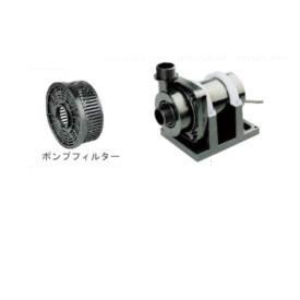 グローベン ファウンテンベーシン ポンプホルダーセット(ポンプ付) ECO-X7500用 C40TC0750H 『ガーデニングDIY部材』