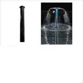 グローベン 噴水 1インチノズル (ノズルのみ ポンプなし ) ベル C40TB041 『ガーデニングDIY部材』