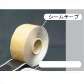 グローベン ボンドシート接着用オプション シームテープW7.62cm×L30.5m C50FS300 『ガーデニングDIY部材』