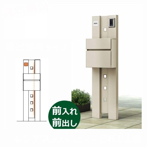 YKKAP ルシアスポストユニットBK01型 演出照明タイプ 本体(R) UMB-BK01 エクステリアポストT10型 アルミカラー *表札はネームシールです 門柱 機能門柱 ポスト おしゃれ 照明付き