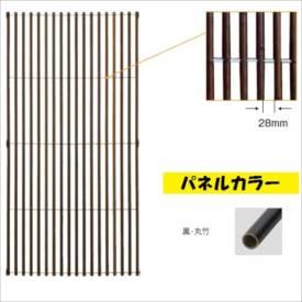 グローベン 文様シリーズ 縞モダンワイド パネルユニット H1800 A16MS018K 『竹垣フェンス 柵』 黒・丸竹