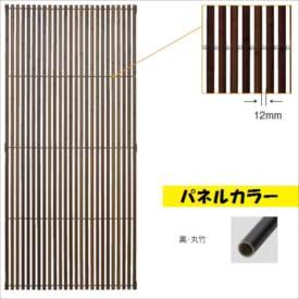 グローベン 文様シリーズ 縞モダンスリム パネルユニット H1800 A16MS118K 『竹垣フェンス 柵』 黒・丸竹