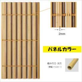 グローベン 文様シリーズ 縞シンプル三筋立 パネルユニット H1800 A16MA018Q 『竹垣フェンス 柵』 極み竹2・丸竹