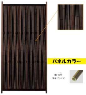 グローベン 文様シリーズ 縞シンプル立涌 パネルユニット H1800 A16MQ018E 『竹垣フェンス 柵』 燻・丸竹