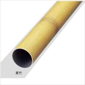 グローベン 構造部材 アルミ丸柱 80径×L2400 A50LN080D 『外構DIY部品』 真竹(竹模様)