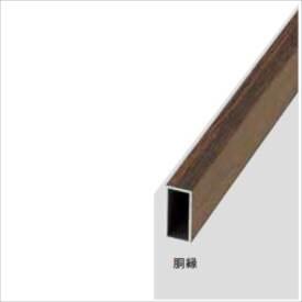 グローベン 構造部材 アルミ胴縁 丸22用23×50×L4000 A50LM235L 『外構DIY部品』 栗(木目)