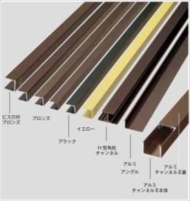 グローベン 構造部材 アルミチャンネル 丸20用×L3700 A50LVL020C 『外構DIY部品』 イエロー