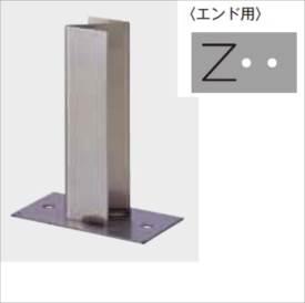 グローベン 構造部材 80径用座板 エンド 160×100×H400 A50KZ802N 『外構DIY部品』