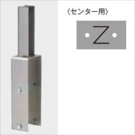 グローベン 構造部材 50角用座板 CB120座板センター 127×80×H470ボルト付 A50KZ524MN 『外構DIY部品』