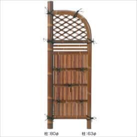 タカショー 合成竹製品 GO-84 合成すす竹玉袖垣 2尺/ W600×H1700 #10117700 『竹垣フェンス 柵』