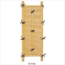 タカショー 合成竹製品 GO-25 合成竹みす袖垣 2尺/ W600×H1700 #10233400 『竹垣フェンス 柵』