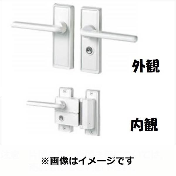 三協アルミ 形材門扉用 錠前 ラッチ錠 両開き用 NLC-11 『単品購入価格』